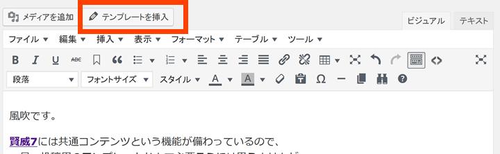 tiny_template01