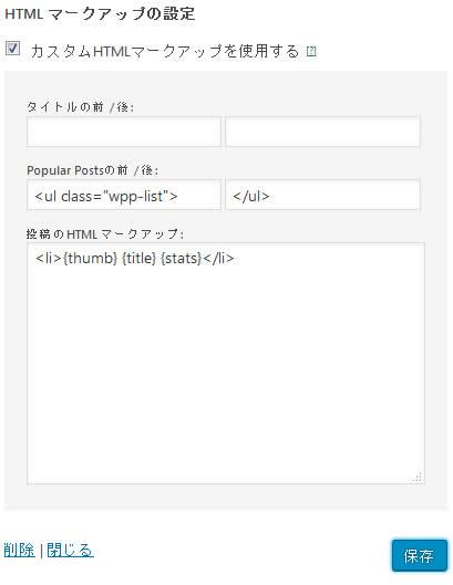 popular_posts27