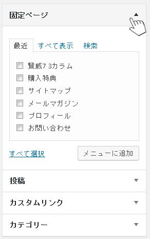 wp_menu03