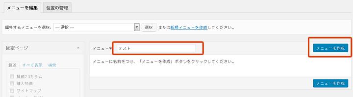 wp_menu05