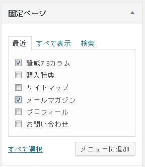 wp_menu07