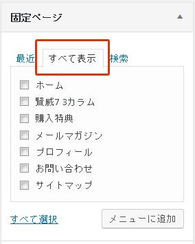 wp_menu09