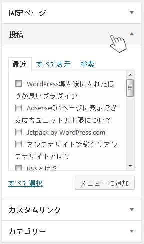 wp_menu10