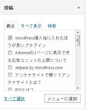 wp_menu11