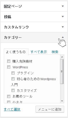 wp_menu13