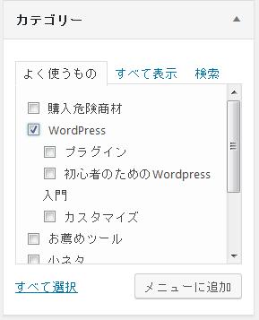 wp_menu14