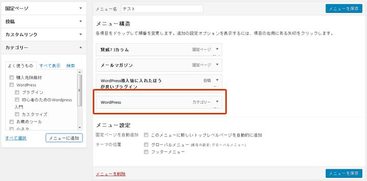 wp_menu15
