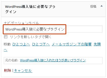 wp_menu20