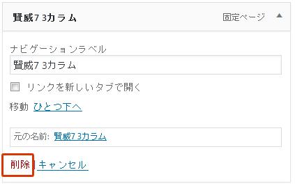 wp_menu22
