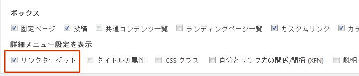 wp_menu25