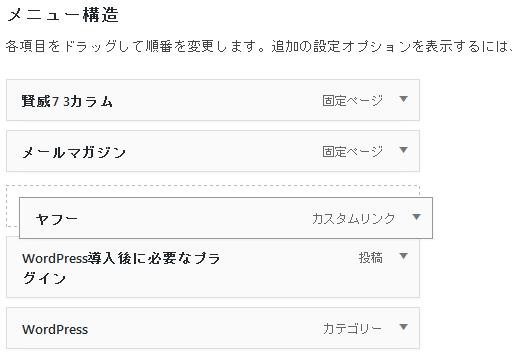 wp_menu26
