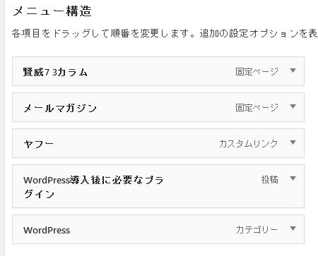 wp_menu27