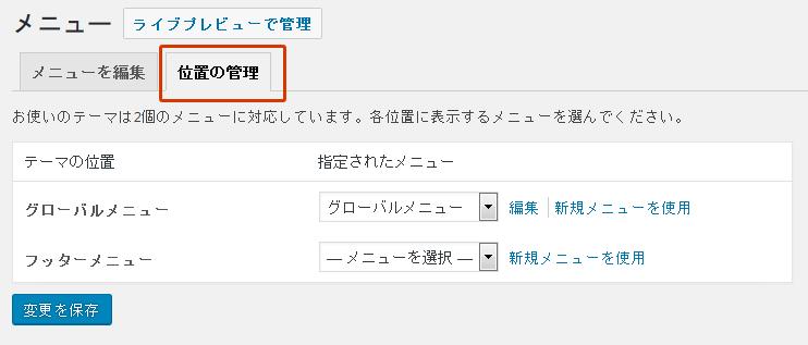 wp_menu30