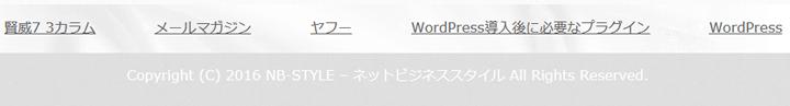 wp_menu31