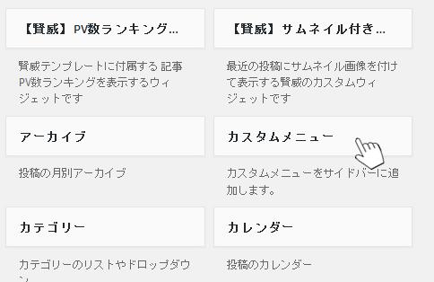 wp_menu33