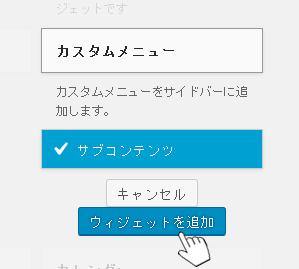 wp_menu34
