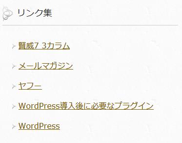 wp_menu36