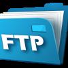 FTPクライアントを使う前に - ルートディレクトリとは