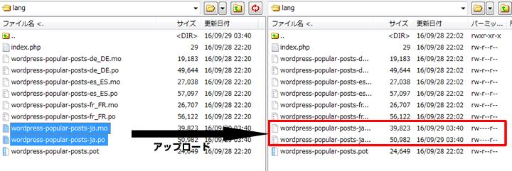 popular_posts_dl01