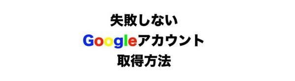 YouTube Maniax 2017(ユーチューブ マニアクス 2017)スタート編