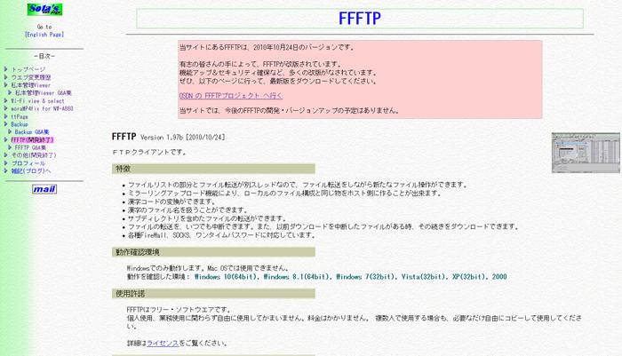 ffftp04