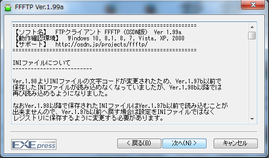 ffftp11