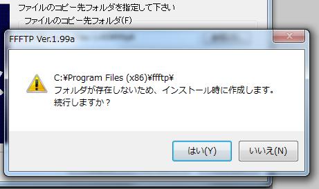 ffftp13