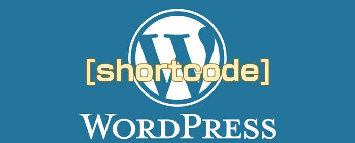 wp_shortcode